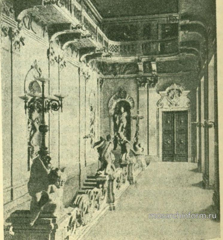 Лестница во дворце Кинских в Вене.