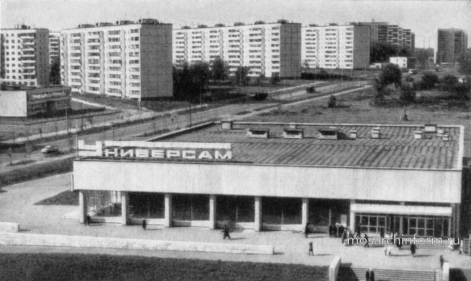 Вешняковская улица, 1973 г., Москва - Фото пользователей сайта фото