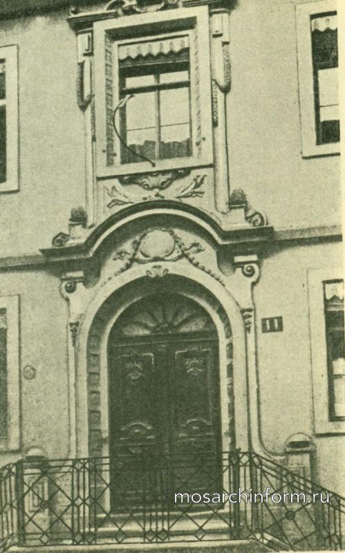 Архитектура неоклассицизма в Германии и Австрии - Портал в Вюрцбурге