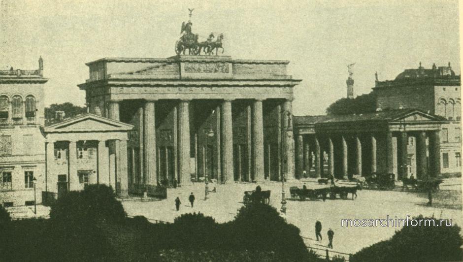 Архитектура неоклассицизма в Германии и Австрии - Бранденбургские ворота в Берлине