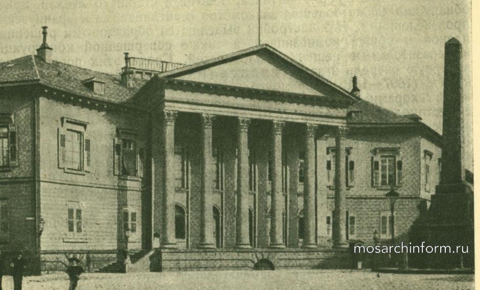 Архитектура неоклассицизма в Германии и Австрии - Маркгравский дворец в Карлсреуэ