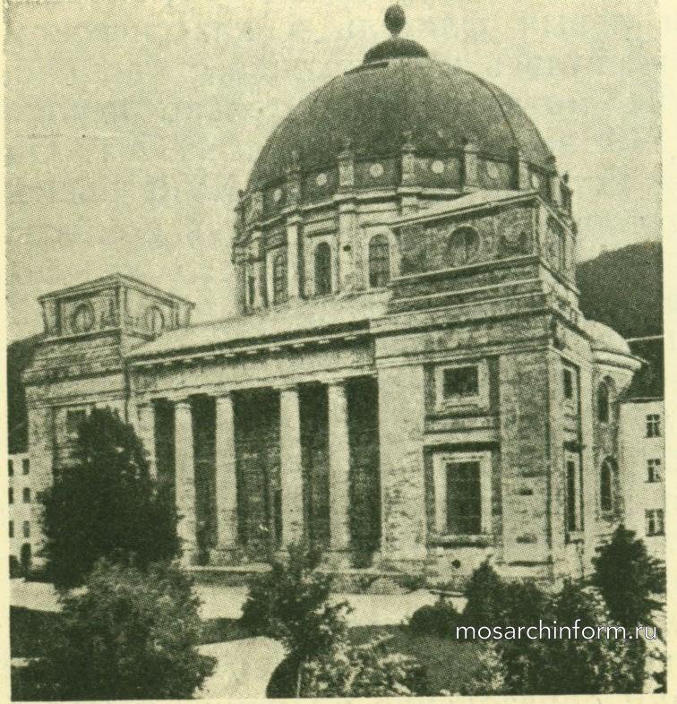 Архитектура неоклассицизма в Германии и Австрии Церковь аббатства с. Блазиен в Шварцвальде
