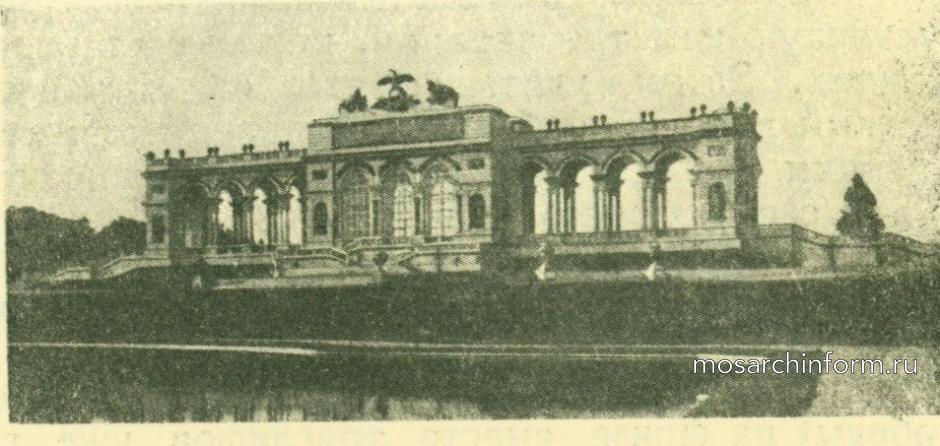 Глориетта в парке Шербрунн около Вены