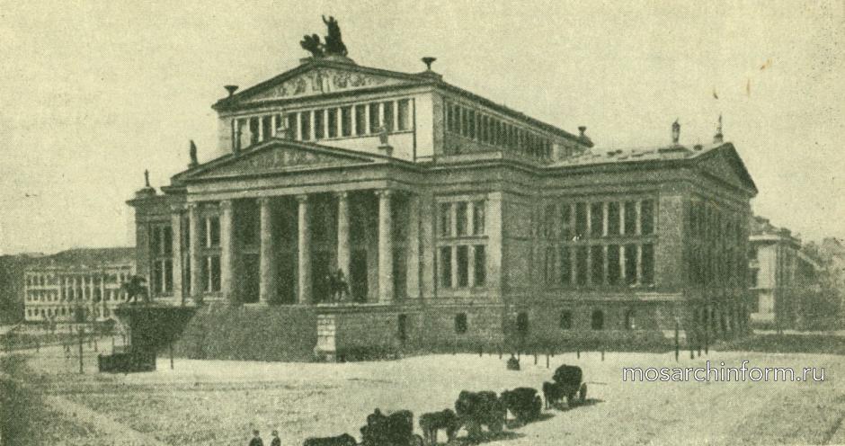 Королевский театр в Берлине Архитектура неоклассицизма в Германии и Австрии