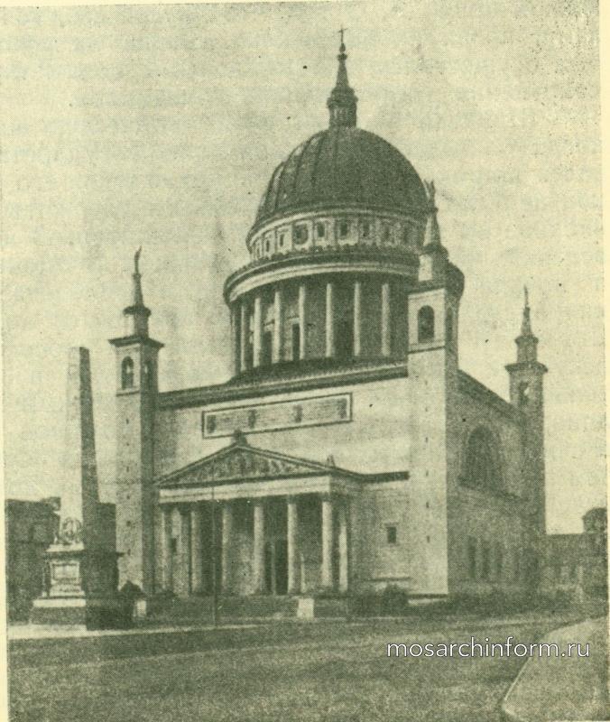 Архитектура неоклассицизма в Германии и Австрии Церковь с. Николая в Потсдаме.