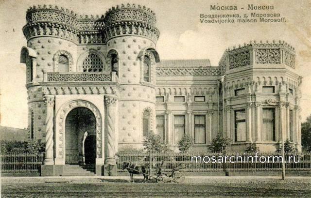 Особняк Арсения Морозова в «мавританском» стиле, Москва, Воздвиженка