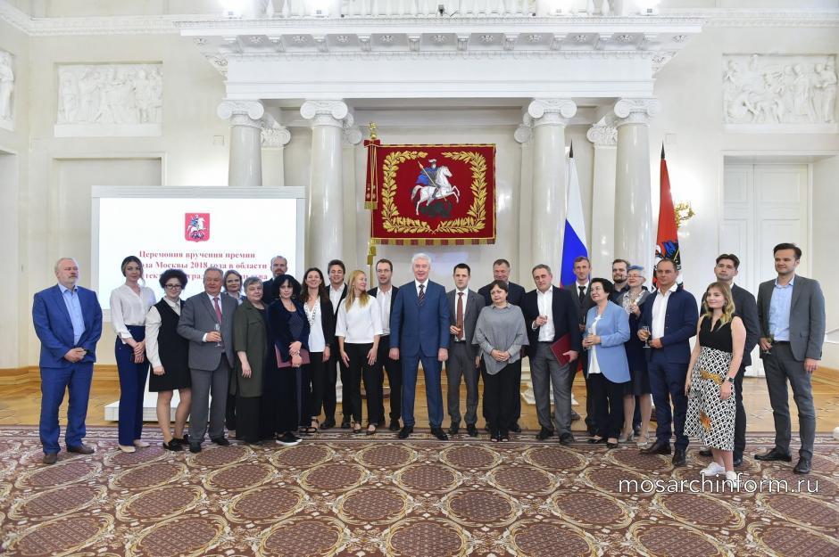 Прием заявок на Премию города Москвы в области архитектуры 2018