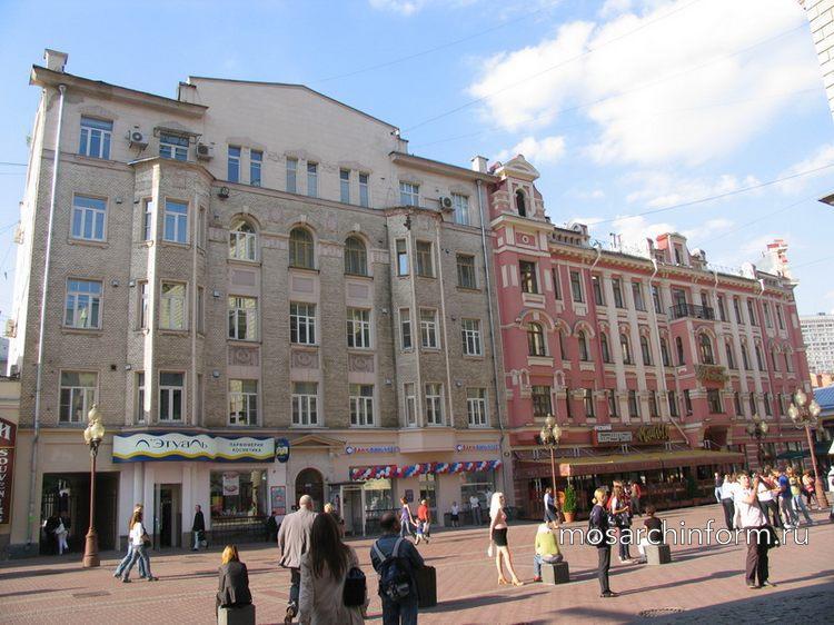 Улица Арбат, Москва (архитектура, история)