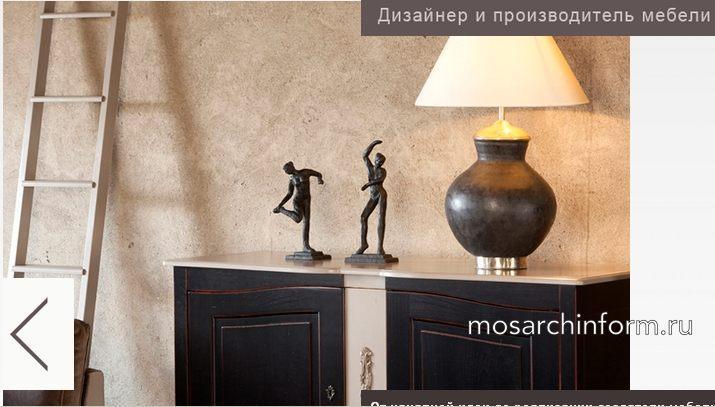 """Фото для """"Bernard Siguier (Бернар Сигюйе) - шикарная мебель в стиле Прованс"""""""