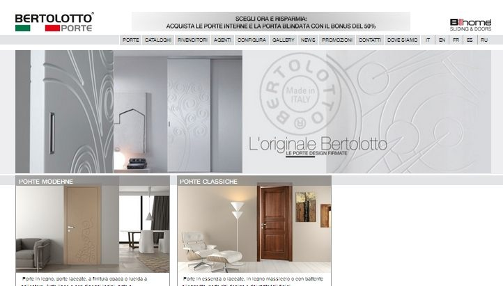 """Фото для """"Bertolotto Porte - двери для комнат"""""""