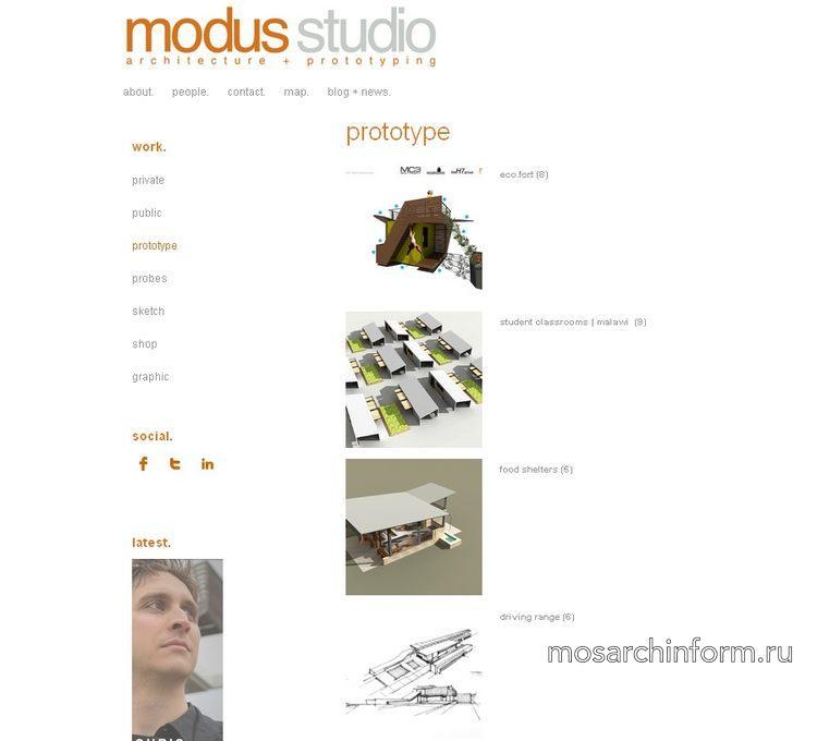 Дизайн бюро Modus Studio