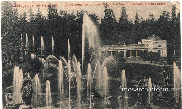 Петергоф - вид парка со стороны дворца, 1907 год