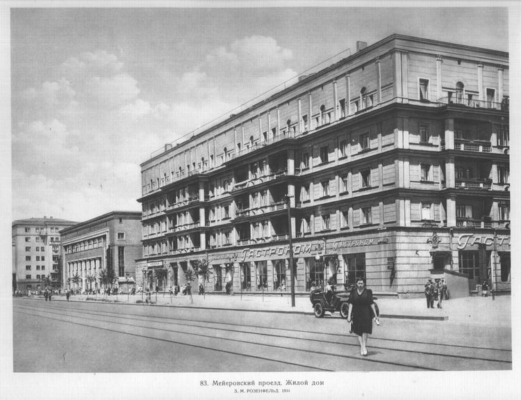 Мейеровский проезд. Жилой дом, архитектор З.М. Розенфельд - Советская (сталинская) архитектура 40-е