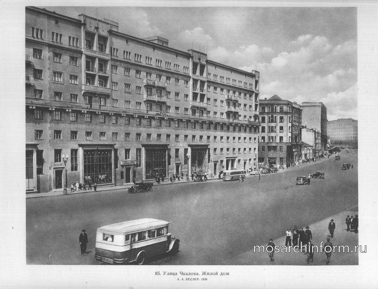 Улица Чкалова (Земляной Вал). Жилой дом, архитектор А.А. Кеслер. 1938 - Сталинская архитектура