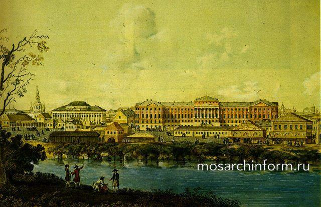 Московский университет, 1798, архитектор Матвей Казаков - Архитектура Москвы 18 века