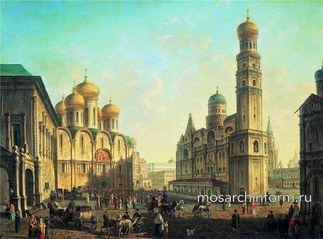 Соборная площадь в Московском Кремле  - Архитектура Москвы 18 века