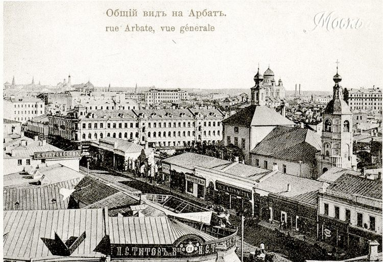 История района Арбат, архитектура
