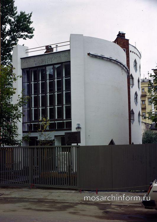 Дом архитектора К.С.Мельникова Кривоарбатский пер. - Архитектура Арбата сегодня
