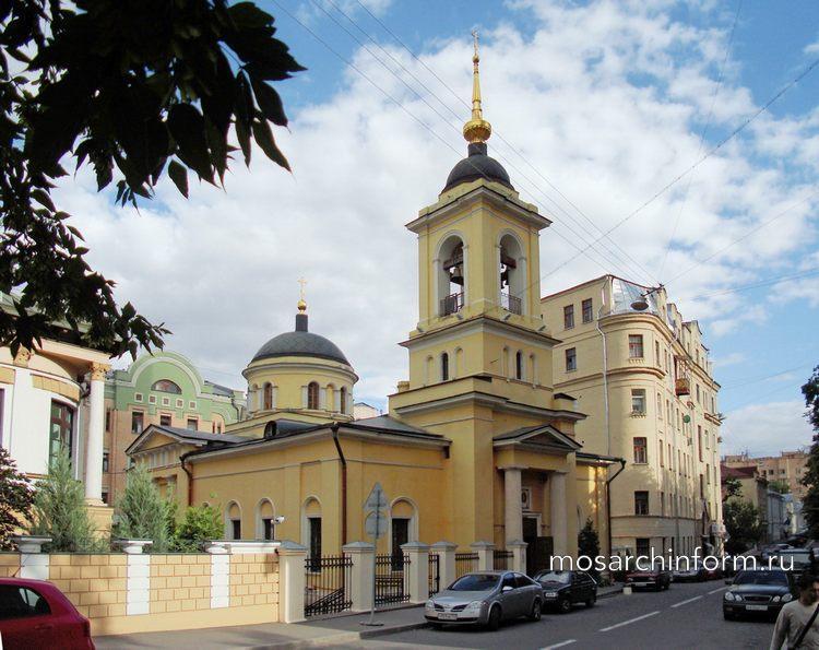 Церковь Св. Афанасия и Кирилла Б. Афанасьевский переулок