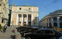 Фото пользователей сайта - Торгово-промышленная палата Российской Федерации