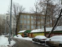 Фото пользователей сайта - 2-ой Троицкий переулок, 6а стр.13