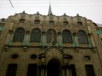 Здание Ссудной казны в Москве - Москва, Настасьинский переулок, 3, стр. 1