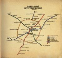 """Комментарии (отзывы) для """"Старые схемы метро Москвы"""""""