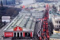 Фото пользователей сайта - Вид на Манеж. Первомайская демонстрация в Москве. 1976г.