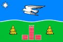 Северное Тушино, флаг